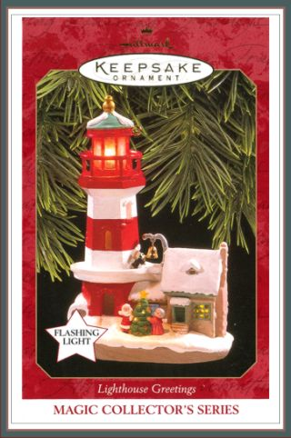 Lighthouse Greetings - 1st - Magic - Lights - 1997