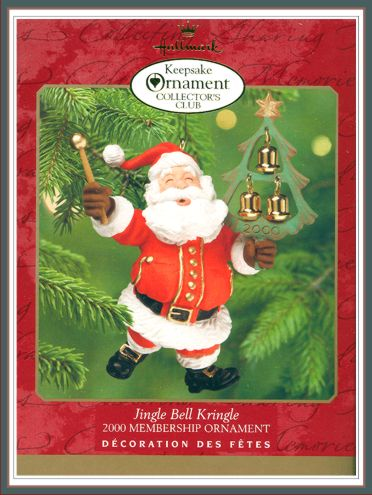 Jingle Bell Kringle - KOCC - 2000