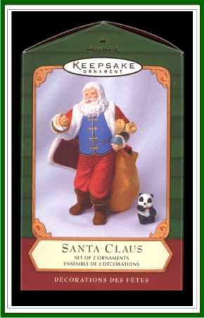Santa Claus with Panda Bear - 2 Piece Set - Open House Event - 2001