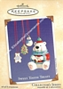 Sweet Tooth Treats - 1st - Cookie Jar - 4 Ornaments - 2002