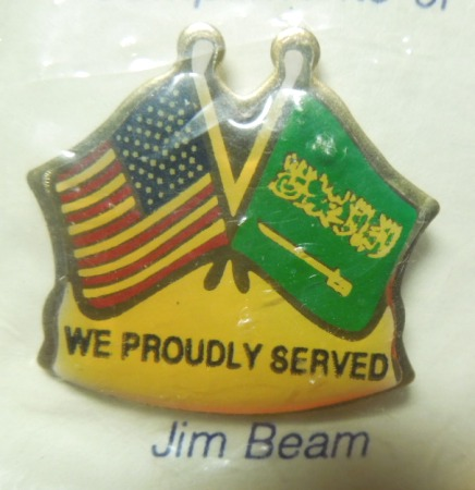 USA Saudi Arabia Flags We Proudly Served lapel pin Compliment Jim Beam