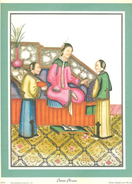 Chinese Princess and her attendants reproduced print